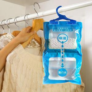 DIHE Direct Mounted Closet Mildewproof Desiccant Bag -