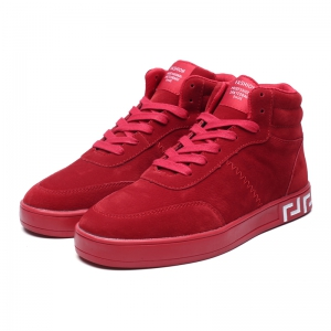 High Neck Students' Leisure Shoes -