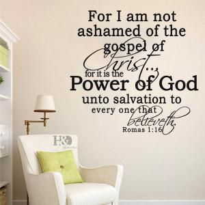DSU Power of God Bedroom Quotes Vinyls Love Wall Sticker Removable Vinyl Decal Home Decor -