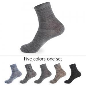 Pure color Elastic knitted socks - 5 x Pair -