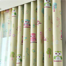 Cartoon Owl Shaded Curtain -