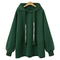 Comfortable and Stylish Loose Hooded Coat Female -