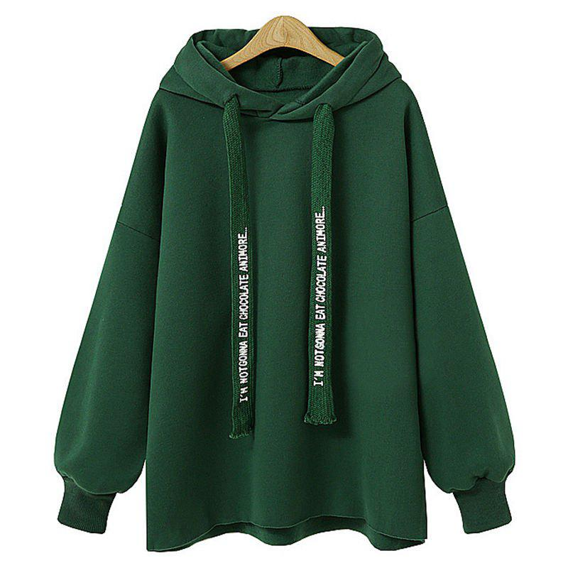 Buy Comfortable and Stylish Loose Hooded Coat Female