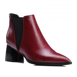 Women Shoes Slip-On Chunky Heel Pointed Toe Concise Boots -