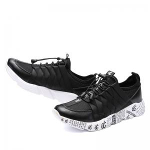New Personality Lightweight Line Tidal Casual Shoes -