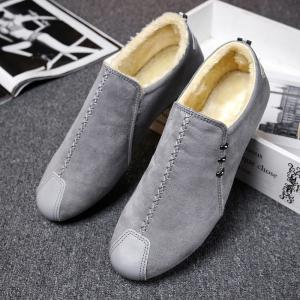 Men Rubber Fashion Drive Winter Peas Shoes Slip on Cotton Warm Cheap Sneakers -