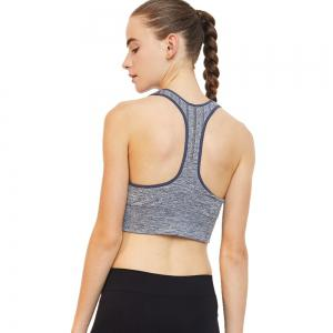 Professional Sport Absorb Sweat Quick Drying Fitness Padded Stretch Workout Bra -