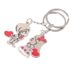 Arrow  I Love You Heart & Key Couple Key Chain Ring Keyring Keyfob Lover Gift Valentine's Day -