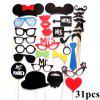 DIY Mask Photo Booth Props Set Funny Mustache Beards Red Lips Costume Fun Pictures Wedding Birthday Party Christmas -