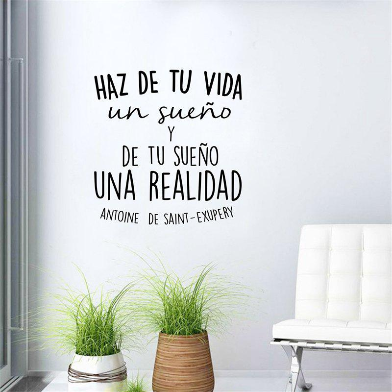 Spanish Inspirational Positive Quotes Vinyl Wall Sticker Make of Your Life  Art Decals For Spanish Home Decoration for Ki