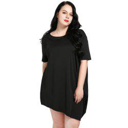 Cute Ann Women's Sexy Asymmetrical Design Plus Size Loose Casual Dress -
