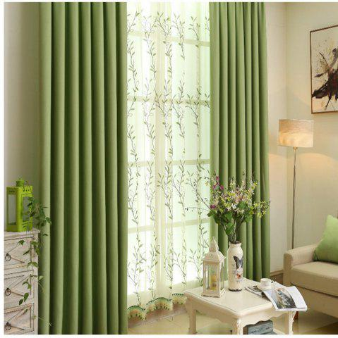 Buy Thickened shading curtain Insulated finished curtain