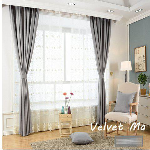 Store Thickened shading curtain Insulated finished curtain