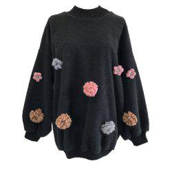 Sweet and Lovely Loose Round Collar Sweater -