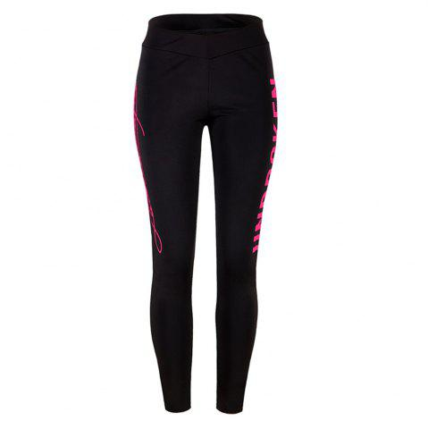 Chic Sports Trousers Yoga Pants