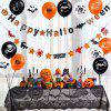 Halloween Balloons Scary Pumpkin and Bat Ghoulish Demon 100pcs -
