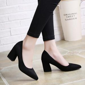 Shallowly Working Shoes with High Heel -