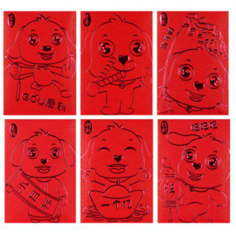 New Red Dog Red Bag Gift Money and Creative Personality Is A Large Wholesale Company 24