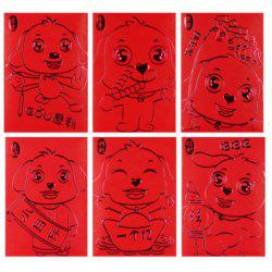 Red Dog Red Bag Gift Money and Creative Personality Is A Large Wholesale Company 24 -