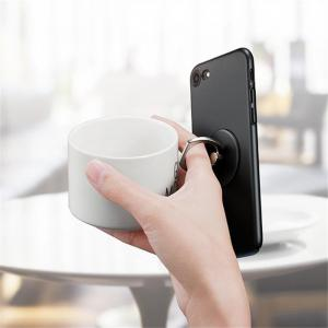 360 Degree Round Finger Ring Mobile Phone Smartphone Stand Holder -