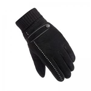 Gloves for Men Cycling and Motorcycles To Prevent Cold and Warm in Winter -
