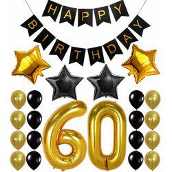 60TH Birthday Party Decorations Kit Happy Birthday Banner Gold Number Balloons Perfect 60 Years Old Party Supplies -