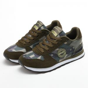 Camouflage Couple Outdoor Net Shoes -