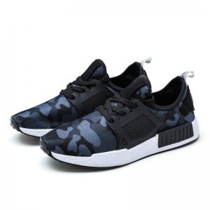 Camouflage Casual Shoes for Men -