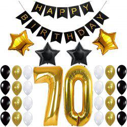70TH Birthday Party Decorations Kit Happy Birthday Banner Number Balloons for Bday Party -