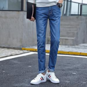 Men's Casual Straight Jeans -