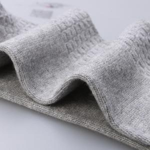Pure Color Elastic Knitted Socks B1629 - 5 Pairs -