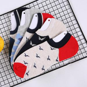 Wings Graphics Elastic Knitting Socks B2017138 - 5 Pairs -