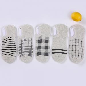 Stripe Graphic Elastic Knitting Socks B2017143 - 5 Pairs -