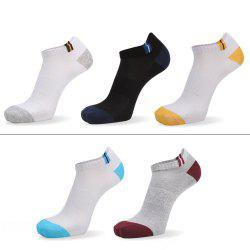 Spell Color Elastic Knitting Socks B2017211 - 5 Pairs -