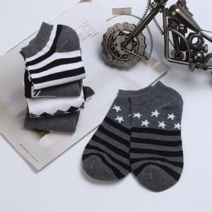 Stars Stripe Graphic Elastic Knitting Socks B2017233 - 5 Pairs -