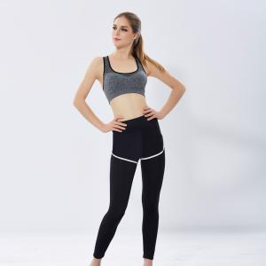 Women'S Professional Running Fitness Yoga Pants No Steel Ring Vest Shockproof Sports Bra Suit -