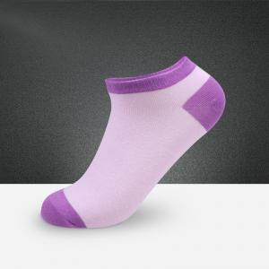 Spell Color Elastic Knitting Socks B1654 - 5 Pairs -