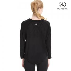 Essar Autumn and Winter Thin Leisure  Loose Collar Movement Long Sleeved  Sportswear -