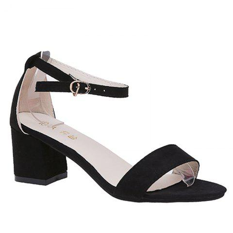 Affordable Buckle All-Match Toe High-Heeled Sandals