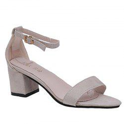 Buckle All-Match Toe High-Heeled Sandals -