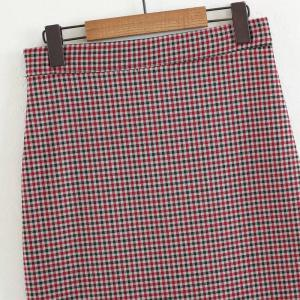 Side Fork Plaid Package Hip Midi Skirt -