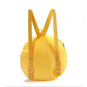 Children Backpack Cute Shoulder Bag -
