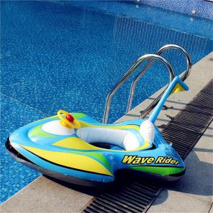 Children Inflatable Swimming Laps Sitting Circle -
