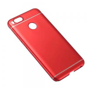 Cover Case for Xiaomi 5X New Turnkey Ultra-thin Injection with PC Following Art -