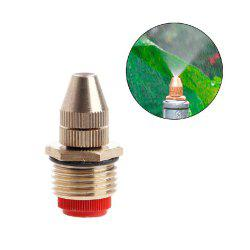 1/2 Inch Adjustable Water Flow Brass Spray Misting Nozzles Garden Spray Head -