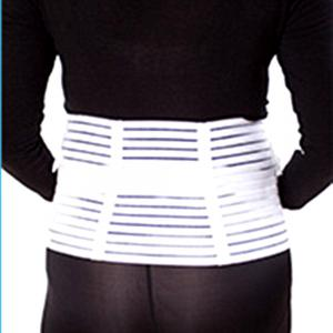 Sunveno New Maternity Pregnancy Waist Back Support Prenatal Strap  Girdle Belt Binding Belly Band -