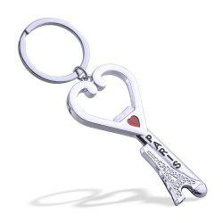 Fashion Eiffel Tower Heart Shape Key Chain Metal Key Ring Creative Gift -