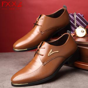 Business Leisure Leather Shoes Enlarging Code -