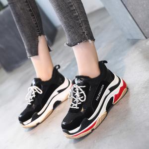 Round Color Rubber Soled Flatform Shoes Sports Shoes -