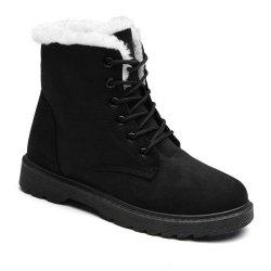 Women Fashion Outdoors Warm Snow Boots -